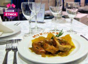 0511_restaurante_griego_g